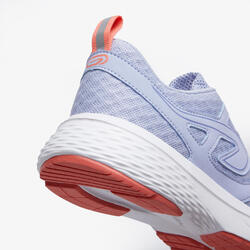 女款跑鞋RUN SUPPORT BREATHE - 灰色