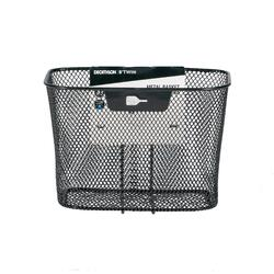 "Metal Bike Basket (20""/24"")"