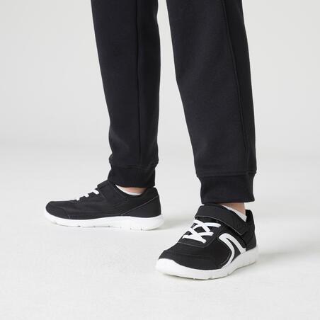100 Gym Pants - Boys