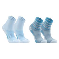 2入組兒童款田徑襪AT 300 Comfort - 藍色條紋和素面