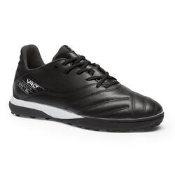 皮質足球鞋Viralto II TF - 黑色