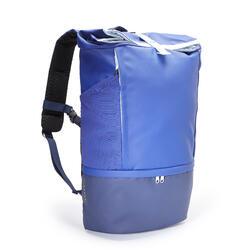 35 L背包Intensive - 藍色