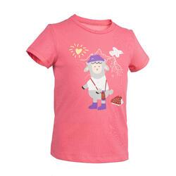 女童款T恤MH100