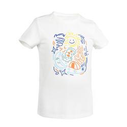 女童T恤MH100 KID - 白色