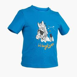 2至6歲兒童健行T恤MH100 - 藍色