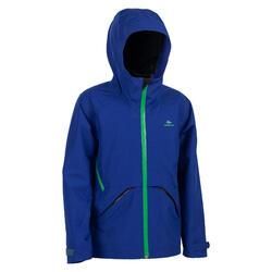 男童外套MH550 - 藍色