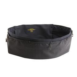 跑步水壺腰帶 - 黑色