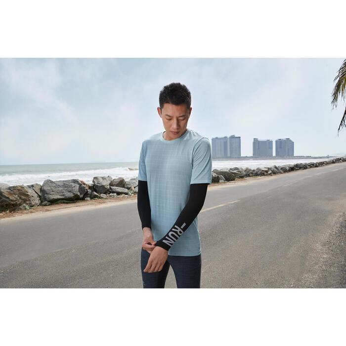 Running Solar Protection Sleeve - Black