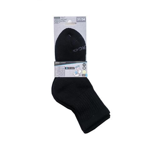 Kids' High Sports Socks RS 500 Tri-Pack - Black/Grey