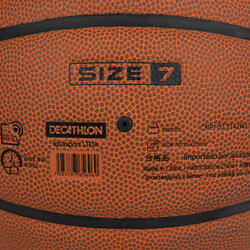 7號好抓握籃球BT900。這款球經FIBA認證,適合男童和成人使用