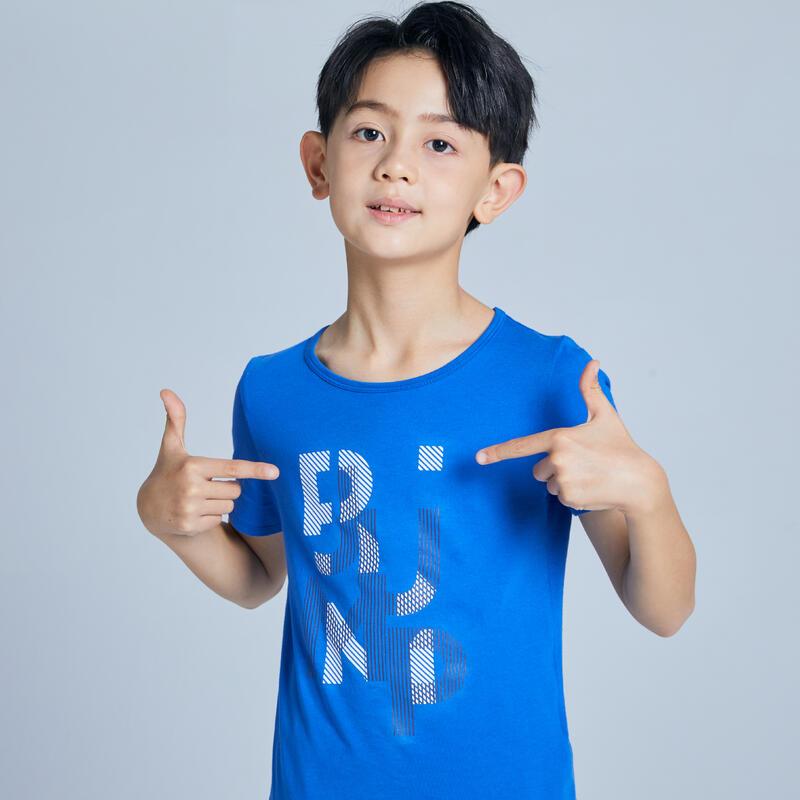 Polera manga corta 100 niño GIMNASIA INFANTIL azul estampado