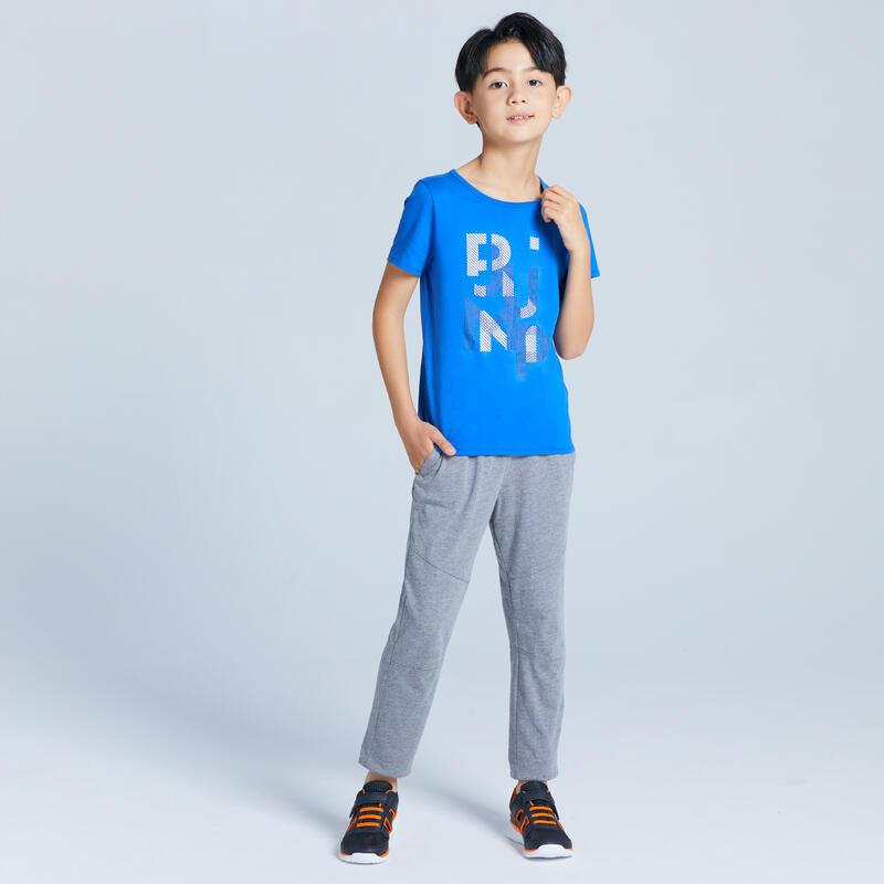 T-Shirt basique bleu imprimé ENFANT