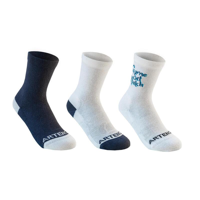 Kids' High Sports Socks Tri-Pack RS 160 - White/Navy/White