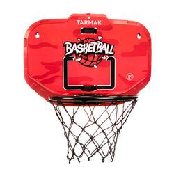 Panier de basket enfant/adulte Set K900 rouge noir. Transportable.