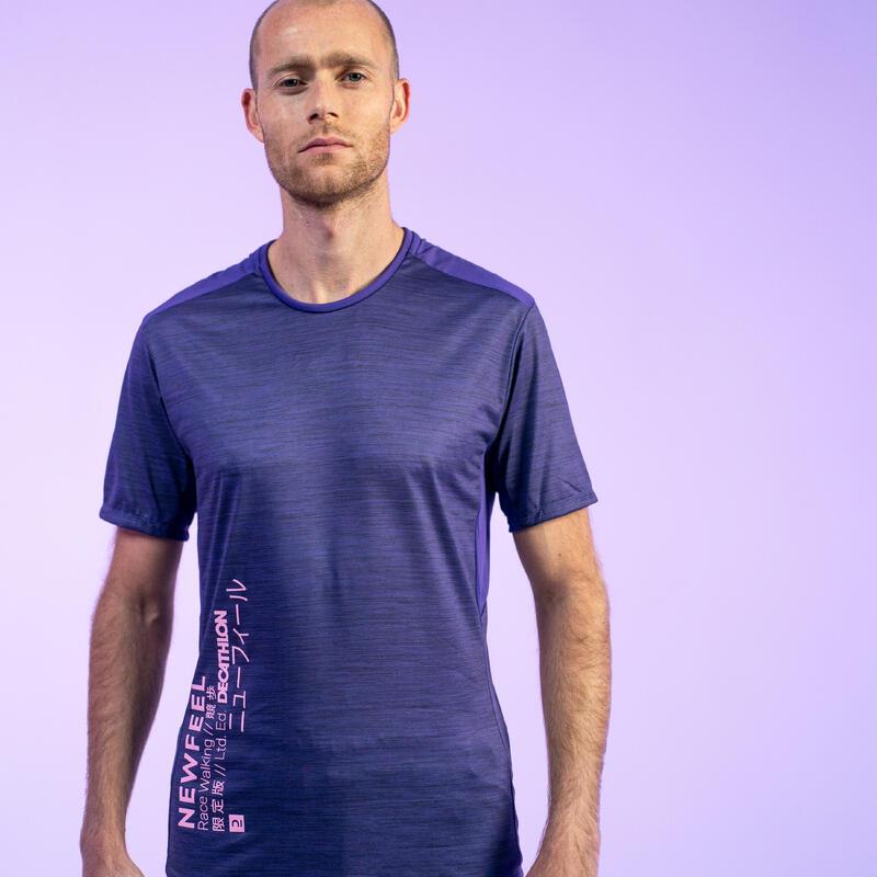 Camiseta Marcha Atlética Hombre Edición Limitada