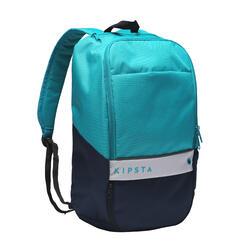 17 L背包Essential - 藍綠色