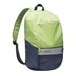 17 L背包Essential - 綠色配風暴藍