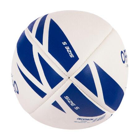 Bola Latihan Rugby Ukuran 5 R100 - Biru
