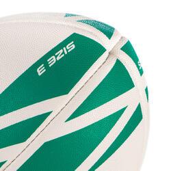 Ballon de rugby R100 Taille 3 training vert