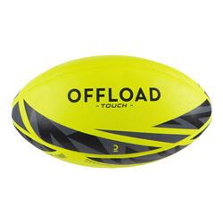 BALLON DE TOUCH rugby jaune