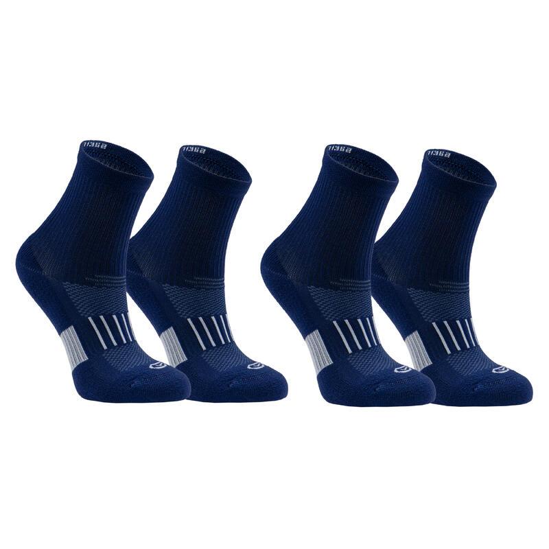 Kids' Socks AT 500 Mid 2-Pack - plain navy blue