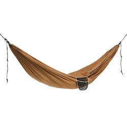 雙人舒適吊床350 x 175 cm