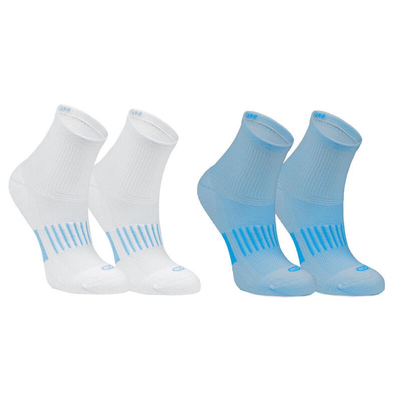 Lote 2 Calcetines AT 500 Mid Niños Azul Lisos y Rayas