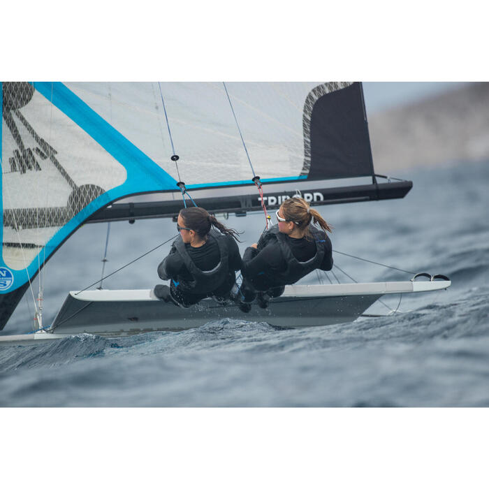 航海浮力背心Dinghy 500 50N-黑色