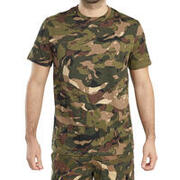 Men's T-Shirt SG-100 Camo Green/Brown