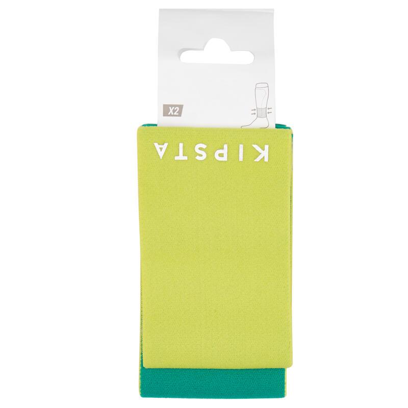 Bande de maintien réversible jaune ou verte