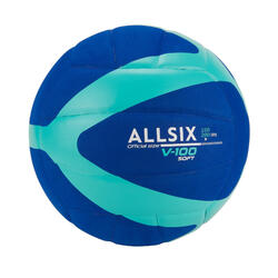 4至5歲兒童款軟式排球V100 (重180 g到200 g)-藍色