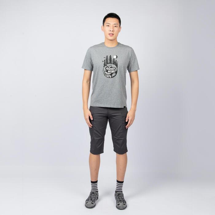 男款T恤NH500 - 灰色