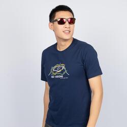 成人健行太陽眼鏡MH530 – 3號鏡片