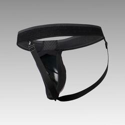 Coquille de gardien handball HGK900 noir