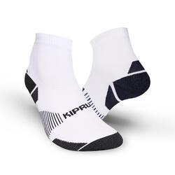 環保設計跑步襪RUN900 MID FINE - 白色