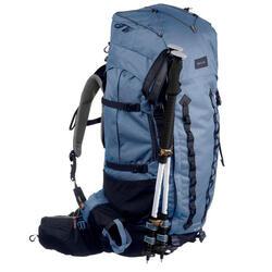 Rugzak voor bergtrekking dames Trek 900 Symbium blauw 50+10 l