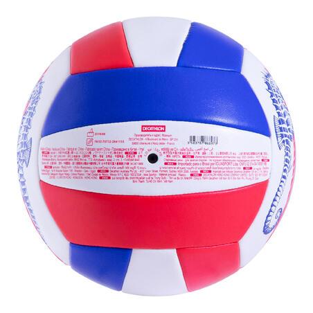 Beach Volleyball BVBS100 - Coral