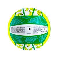 Ballon de beach volley BV100 Fun vert fluo