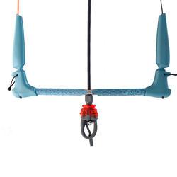BARRE DE KITESURF UNIVERSELLE - 46cm (leash inclus)