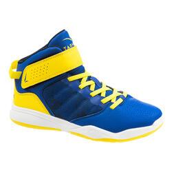 兒童款初學者籃球鞋Easy-藍粉配色
