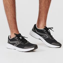 RUN CUSHION MEN'S RUNNING SHOES - BLACK/GREY