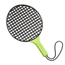 Raquete de Speedball Turnball Perf Racket Preto Amarelo