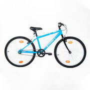 24 inch KIDS CYCLE - 8-12 YEARS ROCKRIDER 100