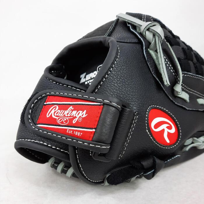 Gant Gauche (RHT) 13 inches de Softball & Baseball - Rawlings RSB Series