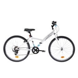 "24"" Original 100 Kid Hybrid Bike - White"