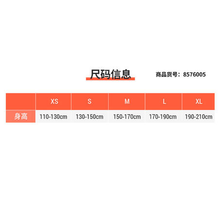 Adult Football Shin Pads 540 TRX - Grey/Orange