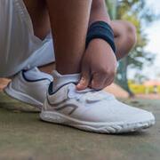 Kids' Tennis Shoes TS100 - White