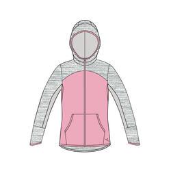 兒童拉鍊連帽運動衫 - 粉色/灰色