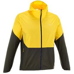 Helium Wind 500 Men's Windproof fast hiking jacket - Yellow Grey