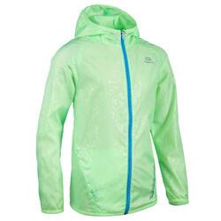 Kalenji AT100 Kids' Athletics Windbreaker Jacket - Green